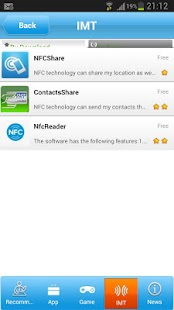 NFC baby - screenshot thumbnail