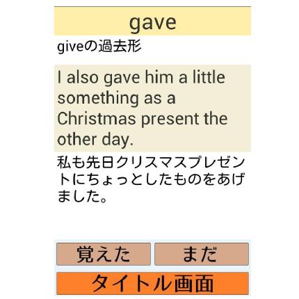 無料教育Appの星単:例文で覚える英単語|HotApp4Game