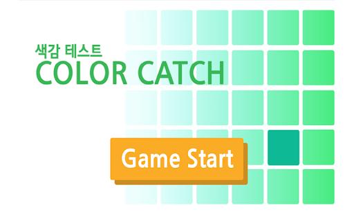 색감테스트 Color Sense Test