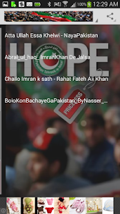 Imran Khan Fan App- screenshot thumbnail