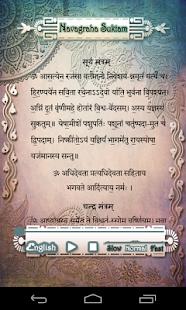 Navagraha Suktam