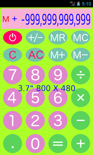 カジュアル電卓Pop