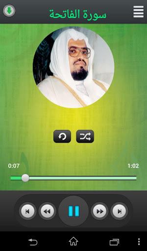 القرآن الكريم - علي جابر