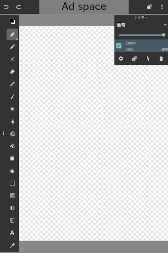 The Top 3 Free Digital Painting Apps for Android - MakeUseOf