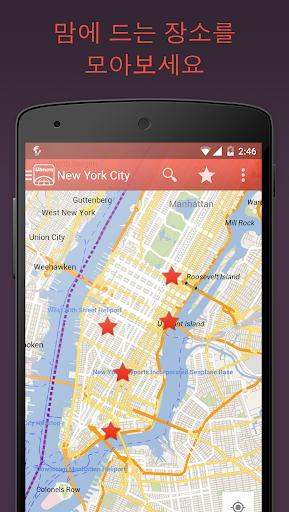 City Maps 2Go Pro 오프라인 지도