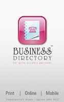 Screenshot of Qatar Business Directory