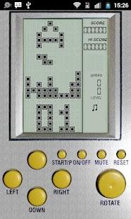 Brick Game Simulator 1.24 APK