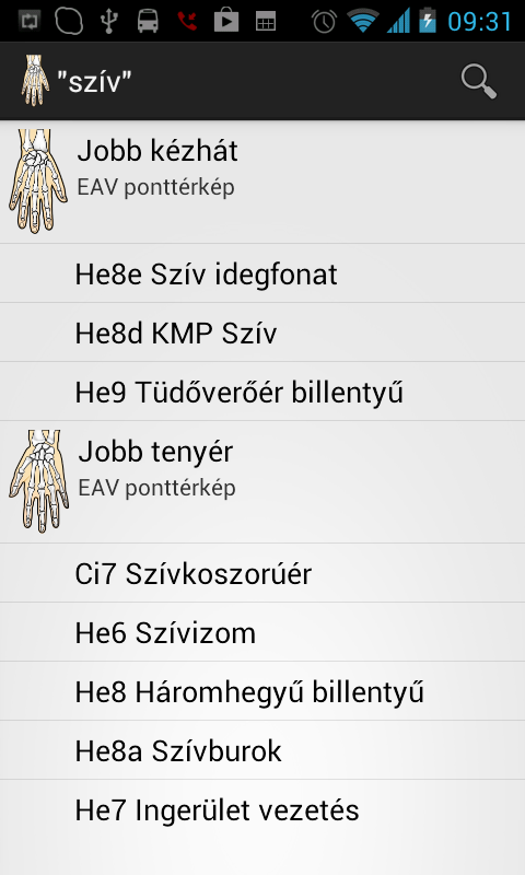 AcuMap EAV- screenshot