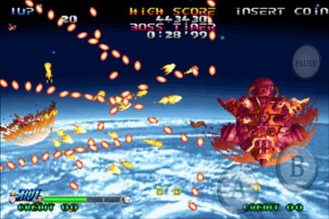 BLAZING STAR - screenshot