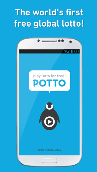 Free Lotto, POTTO (US $30,000) - screenshot