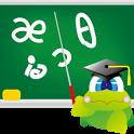 発音トレーナー icon