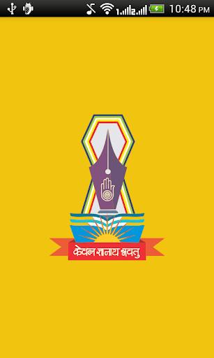 Jain University - Audio