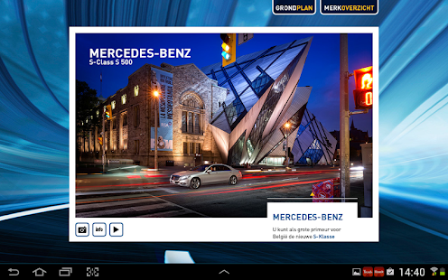Autosalon 2014 - screenshot thumbnail