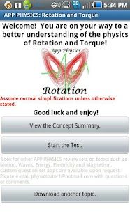 Physics: Rotation - screenshot thumbnail