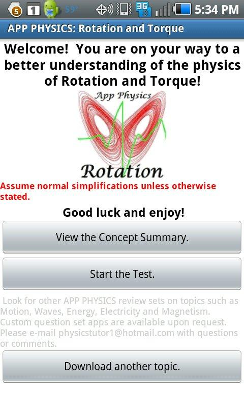 Physics: Rotation - screenshot