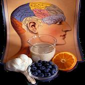 اطعمة لتقوية الذاكرة