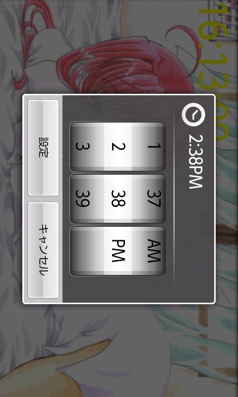 【声優ボイスアプリ】声優目覚まし時計 妄想彼女- screenshot