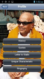 kalaignarkarunanidhi - screenshot thumbnail