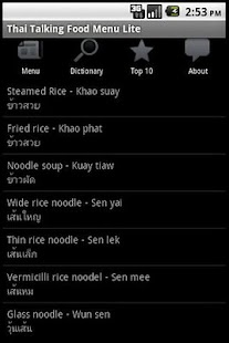 Thai Talking Food Menu- screenshot thumbnail