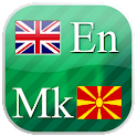 English - Macedonian flashcard icon