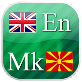 English - Macedonian flashcard