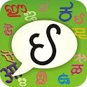 PaniniKeypad Gujarati IME logo