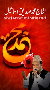 Mohammad Siddiq Ismail