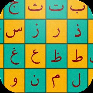 Tải تعليم مبادئ اللغة العربية APK