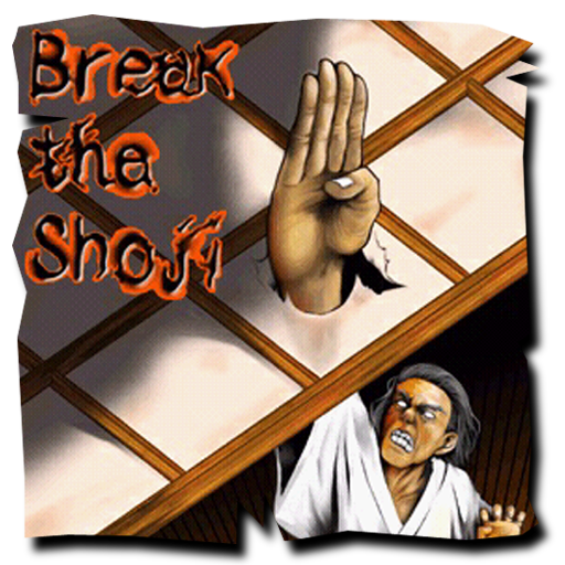 Break the Shoji