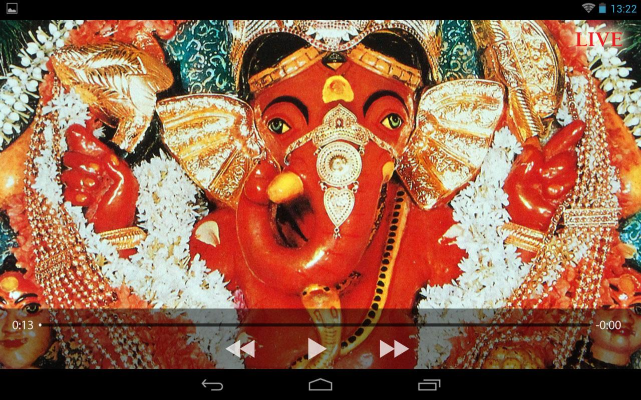 Shree Siddhivinayak Live - screenshot