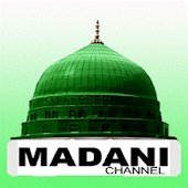 Watch Madani Channel