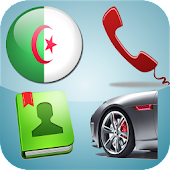 contacts automobiliste Algérie