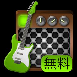 ロボットギタリスト無料