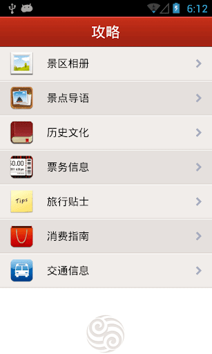 玩免費旅遊APP|下載拙政园 app不用錢|硬是要APP