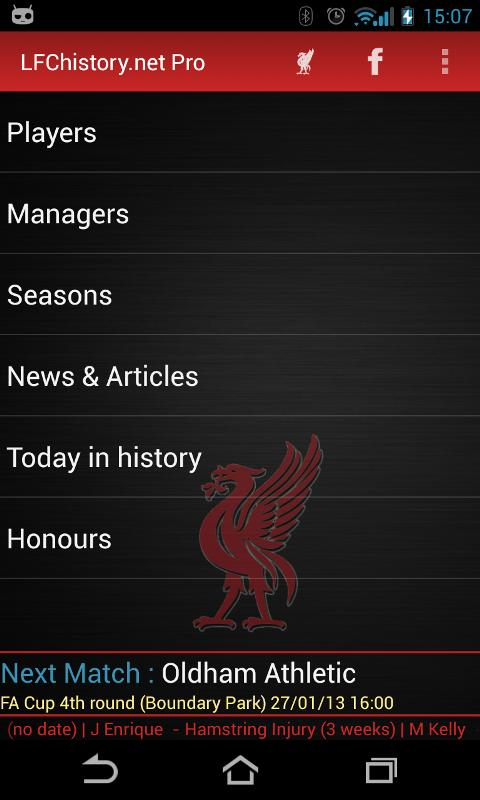 LFC History: Liverpool FC - screenshot