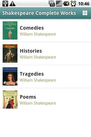 Shakespeare Complete Works - screenshot