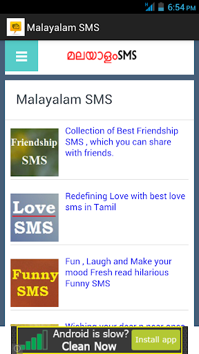 Malayalam Sms Apps On Google Play
