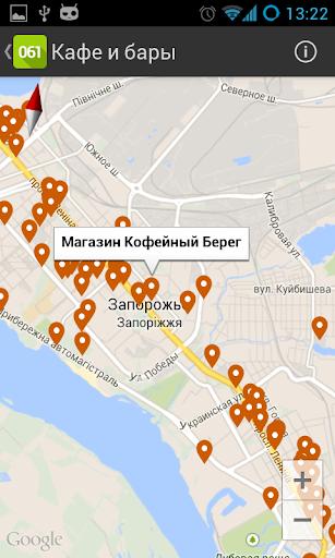 玩新聞App|Запорожье City Guide免費|APP試玩