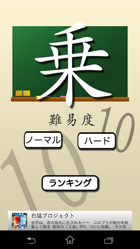【TGS2013】『完乗!全国鉄道の旅』イベントに鉄道マニア ... - ...