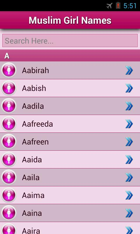 Muslim Baby Names And Meaning Screenshot