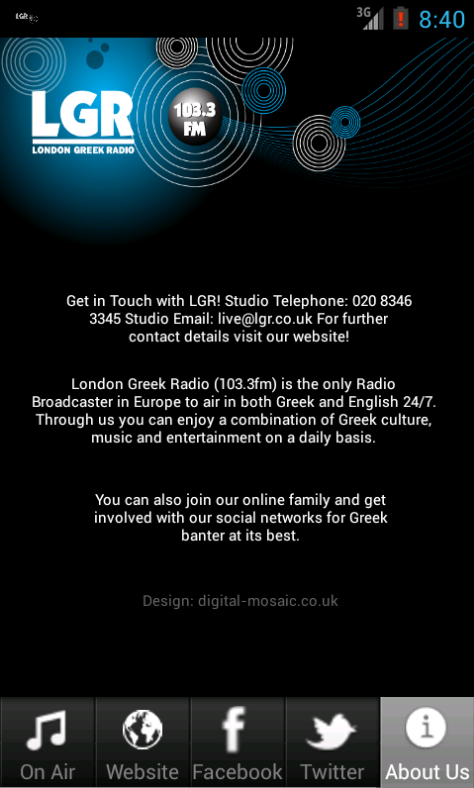 London Greek Radio 103.3FM- screenshot