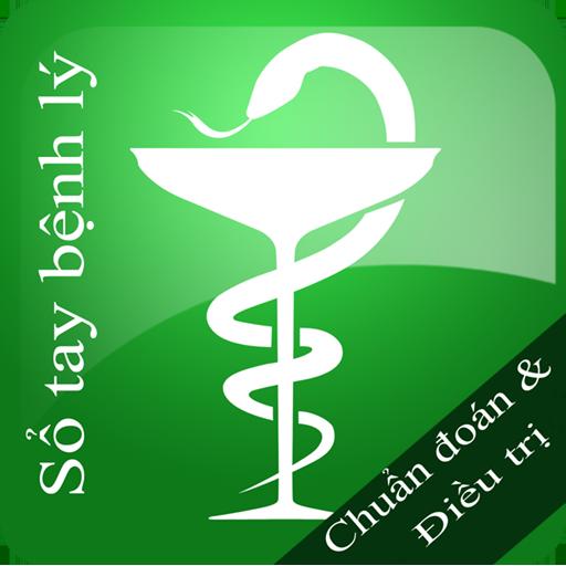 ►Sổ Tay Bệnh Lý 醫療 App LOGO-硬是要APP