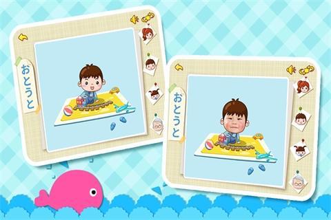 絆の木-BabyBus 子ども・幼児向け無料知育アプリ