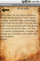 Screenshot of Ukrainian Orthodox Prayer Book