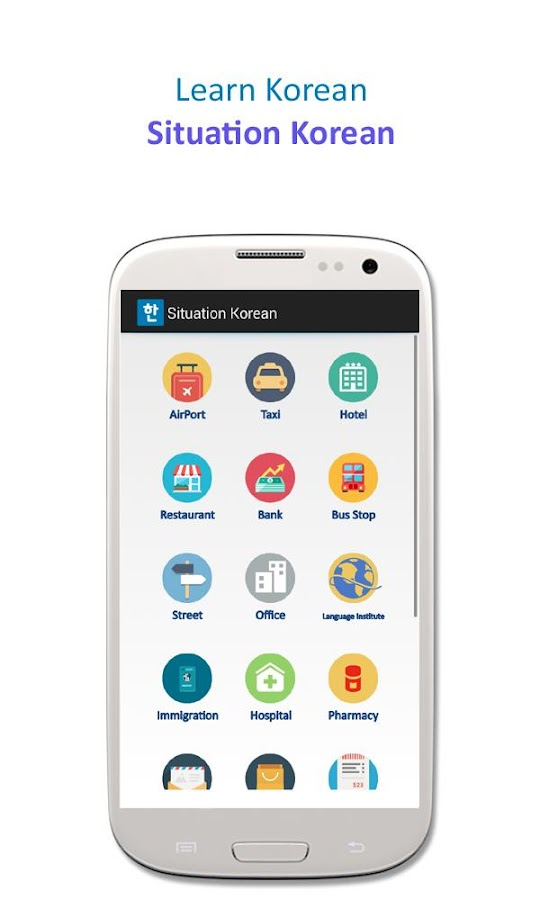 Learn Korean APK Download for Android - AppsApk