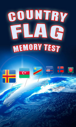 Country Flag Memory Test