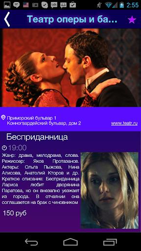 NowYakutsk