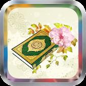 Holy Quran Mishary Alafasy MP3