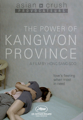 The Power of Kangwon Province
