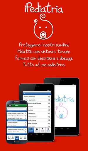 SOS Pediatria - Farmaci|玩醫療App免費|玩APPs